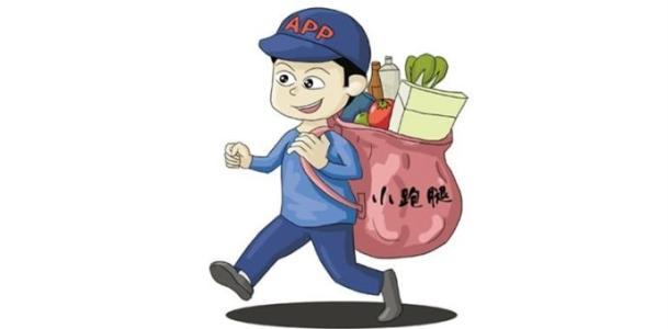 深圳APP外包公司哪家好