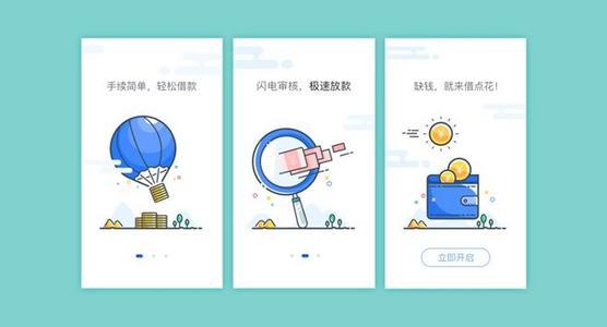 开发一款银行APP系统,有哪些好处,深圳APP开发公司来告诉您