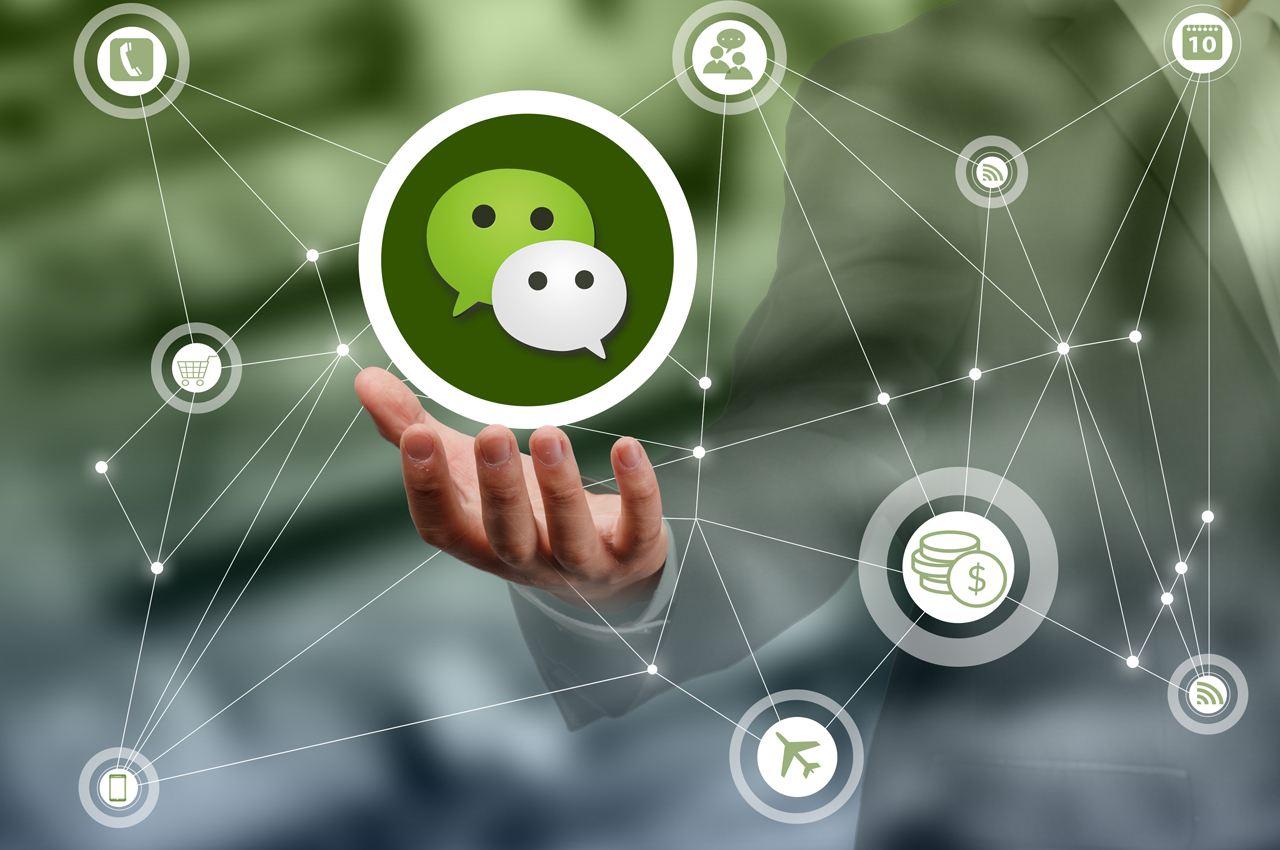 一款金融APP怎样才能利用社群营销快速裂变传播呢?