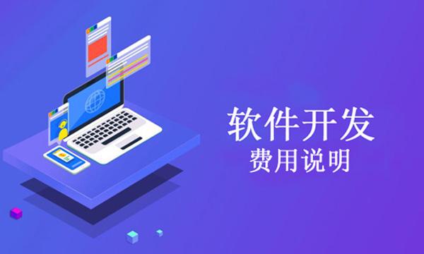 深圳小程序开发公司