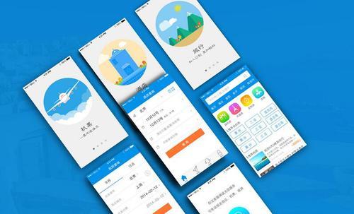 深圳软件开发公司