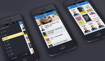 AndroidAPP开发为什么说出现新机会了