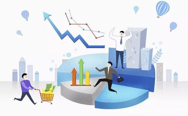 互联网共享经济