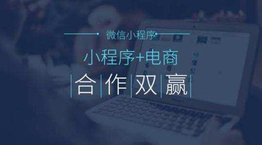 深圳微信开发公司