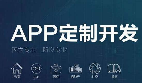 建筑管理 APP开发