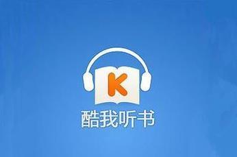 深圳app定制软件开发公司怎样选?