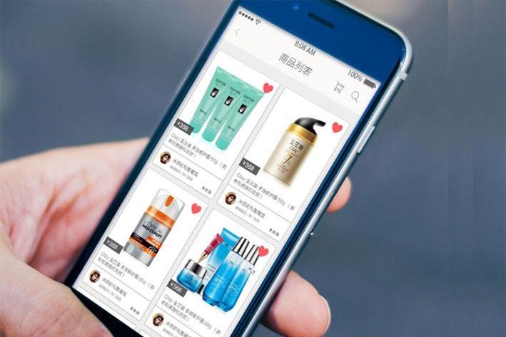 社交电商app怎么开发?