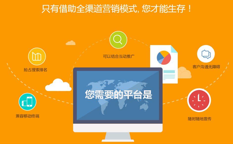 深圳网站制作公司