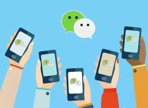 微信公众号如何经营能有更好的效果