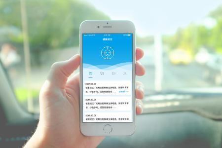 深圳app开发公司哪一家靠谱?