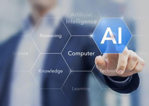 2020全球人工智能大会开幕:话科技智能 助推数字革命