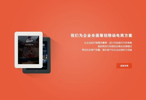 专业的深圳网站建设制作的常见问题