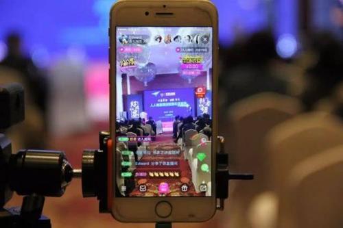 短视频直播系统开发