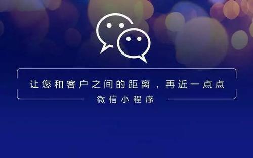 深圳做微信公众号开发公司现状分析