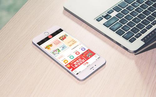 深圳APP开发:手机APP制作开发流程都有哪些?