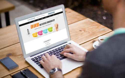 企业网站建设后,应当怎样维护?