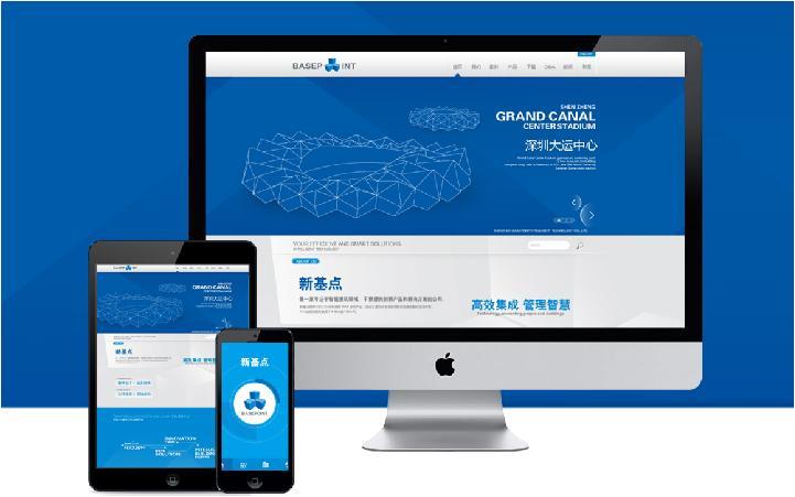 企业网站制作中如何提高客户的商品体验?