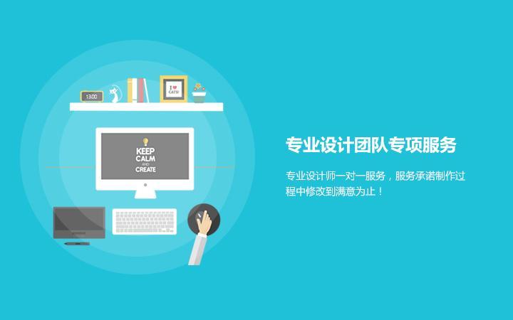 企业网站开发的需求有那些?
