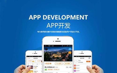 深圳定制开发小程序的公司哪家好?怎样才能不入坑?