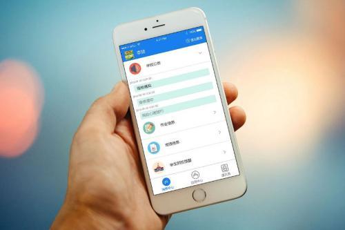 深圳软件开发公司告诉您手机APP开发的流程都有哪些?