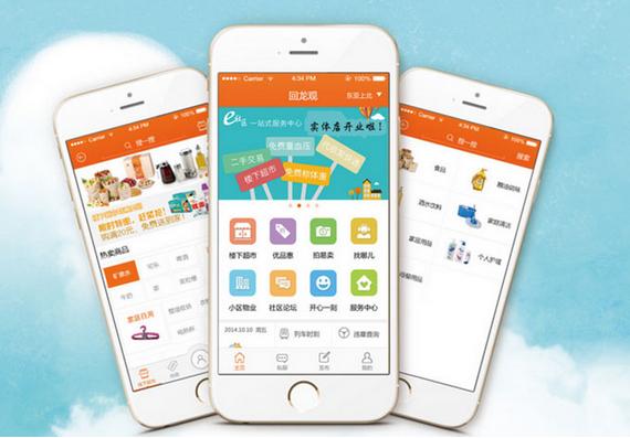 深圳软件开发公司的业务流程
