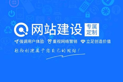 深圳网站建设哪一家好,网站建设都有哪些基本常识?