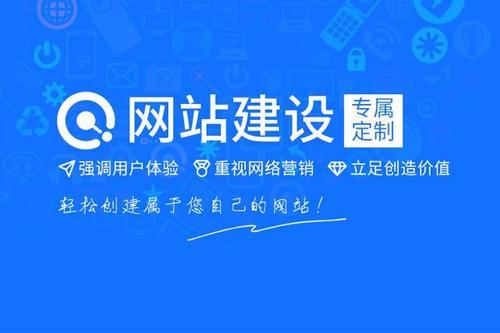 深圳网站建设哪一家好