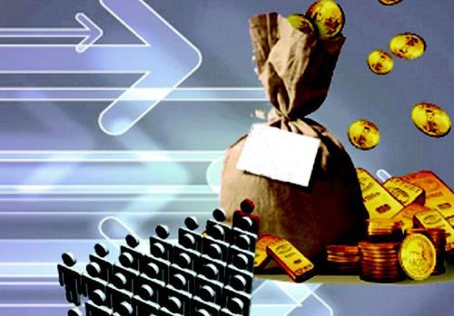 区块链与互联网金融的发展过程及演化趋势