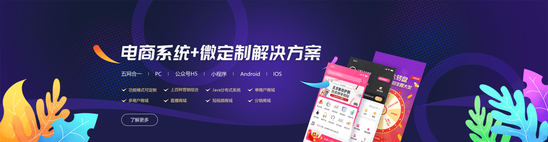 深圳Java开发