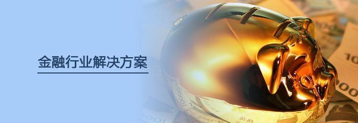 金融理财APP开发